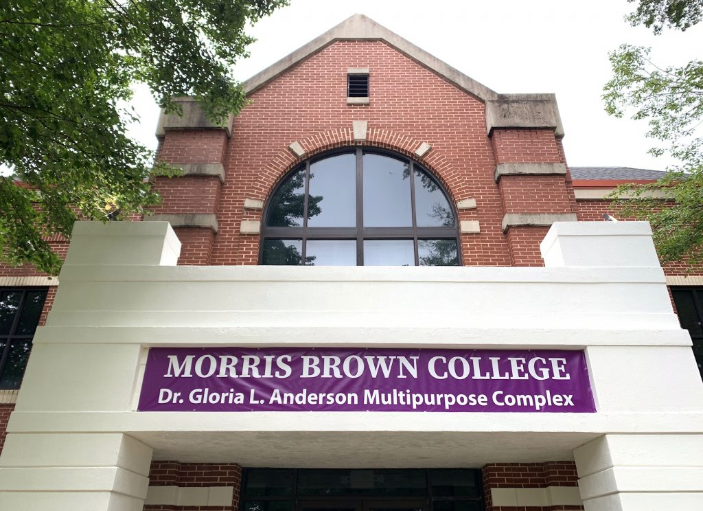 Students at HBCU Morris Brown College's Department of Music to Judge First Hip Hop Contest for Incarcerated People in Collaboration with Aventiv Technologies and Grammy Award–Winning Artist Lecrae